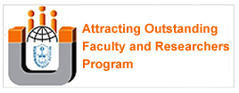 Attracting Outstanding Faculty and Researches Program