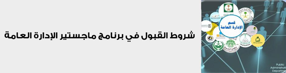 تنسيق المرحلة الثالثة للشهادات المصرية - ادبي - نسبة مئوية