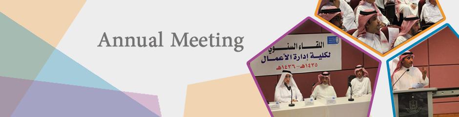 Annual Meetimg - Annual Meetimg